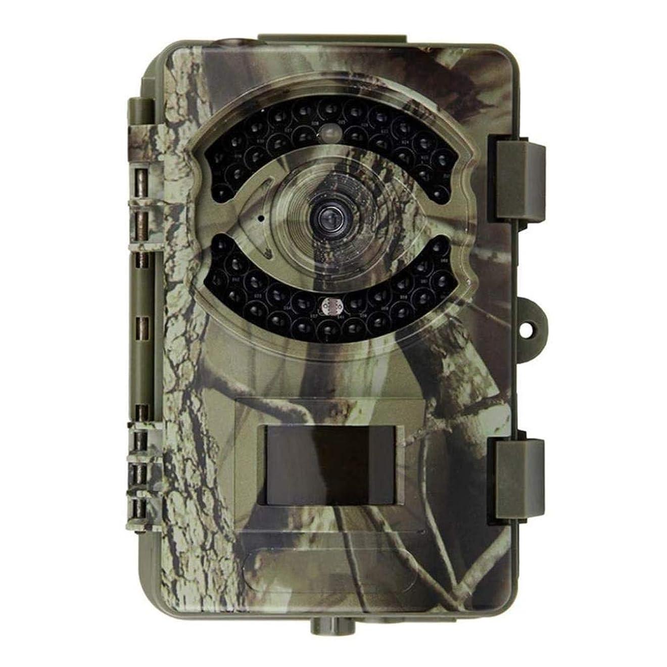 コロニーカレッジまとめる屋外分野のホームセキュリティーの監視のために防水16MP 1080P野生の捕獲物カムIP54を追跡する野生生物のカメラHD