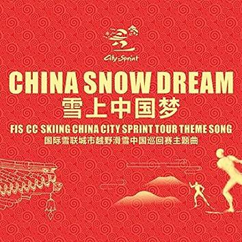 China Snow Dream (English Version)