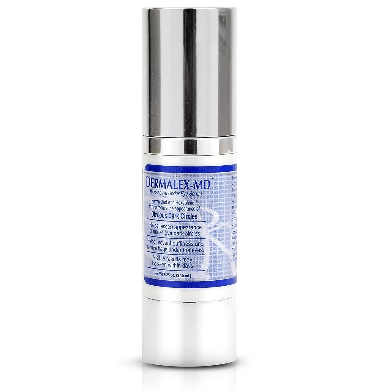 ロマンス粘液心配するダーマレックスMD アンダーアイセラム 37.5ml Dermalex-MD Under Eye Serum 1.25oz [海外直送品][並行輸入品]