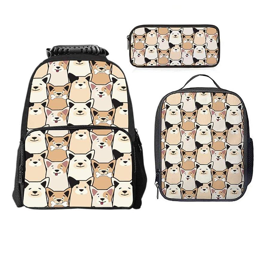SARA NELL Animal Dog Pattern Pug Cartoon Boys Girls Backpack Daypack Set 3 Pieces School Bookbag Lunchbox Pencil Bag