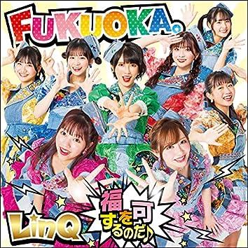 FUKUOKA . ~Fukuokasurunoda~