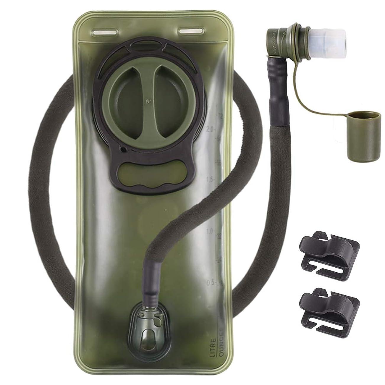 気候の山赤ちゃんタクトハイドレーションブラダー 2L 漏れ防止 2リットル ウォーターリザーバー BPAフリー ミリタリーグリーン ウォーターストレージ ブラダーバッグ 断熱チューブ付き ハイドレーションバックパック 交換用 アウトドア ハイキング キャンプ ランニング サイクリング用