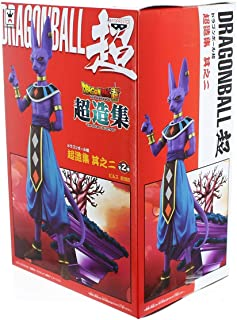 Banpresto Dragon Ball Super God of Destruction Beerus DXF Figure, Chozousyu Volume 2, 5.5