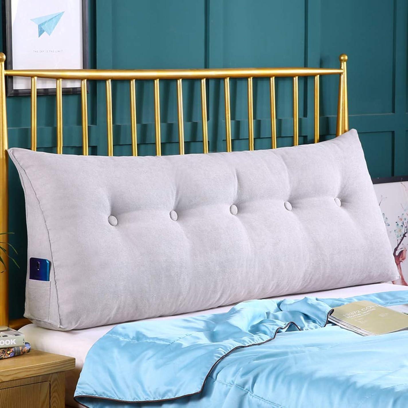 盲信どれでもクラックベッド読書枕カバー 三角 ベッドウェッジクッション 枕,ヘッドボードのクッション ソフト布張り オフィス 腰枕 取り外し可能なカバー付き-シルバーグレー 100x50x20cm(39x20x8)