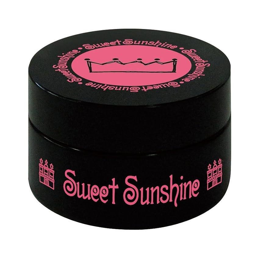 バックアップ船尾質量Sweet Sunshine カラージェル SC- 156 ニュートラルグレー 4g UV/LED対応
