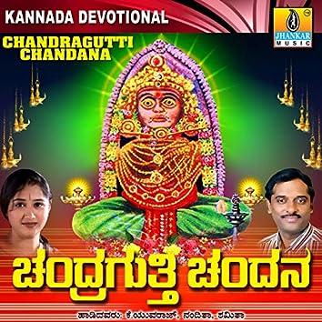 Chandragutti Chandana