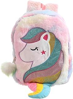 Mochila de unicornio para niñas, de piel sintética, para niños, Rosa (Rosa) - 1101X59BVL