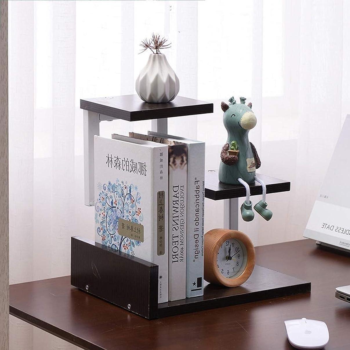 炭素間違えた設計図HTTSJ デスクトップ本棚シンプルな本雑貨収納ラック装飾的なフレーム