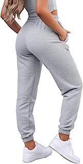 Waitfairy Womens High Waisted Sweatpants Drawstring Jogger Sweat Pants Cinch Bottom Workout Trousers