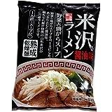 米沢ラーメン 醤油味 80g