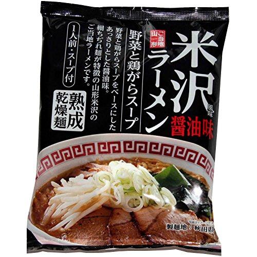 クックランド 米沢ラーメン 醤油味 1食×20袋