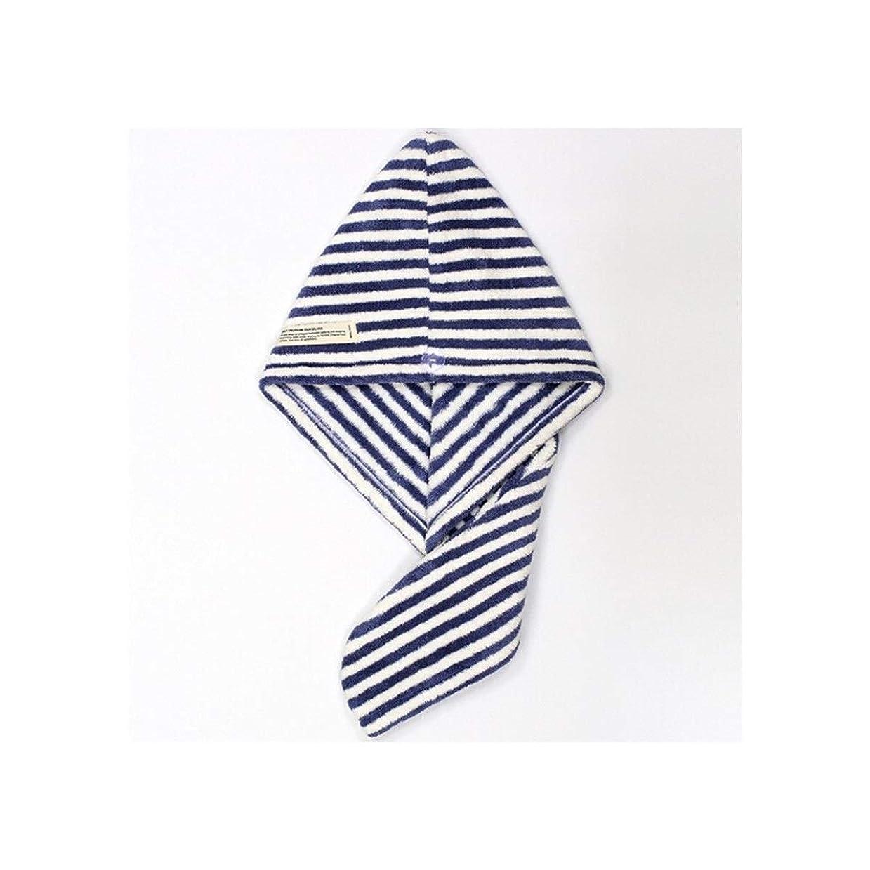 格差反映するバウンドHMSH シャワーキャップ、ポータブルヘアスタイリング、速乾性タオル、ネイビーブルー (Color : Navy)