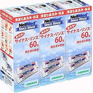 【3箱180包】サイナスリンスリフィル 60包 SRR-60 x 3箱 (180包) (0705928052611-3)