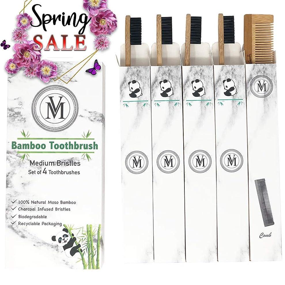 樫の木信じる摩擦Bamboo Toothbrushes Charcoal Eco Friendly Biodegradable Natural Wooden Toothbrush - 4 Pack - Soft Medium Bristles Organic, Premium Sensitive & Teeth Whitening, Compostable Sustainable Vegan BPA Free 141[並行輸入]
