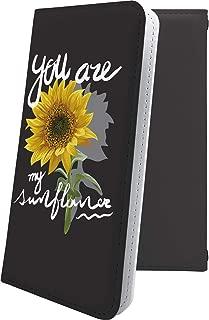 Xperia Z SO-02E ケース 手帳型 ひまわり 向日葵 葉っぱ 花柄 花 フラワー エクスペリア 手帳型ケース 和柄 和風 日本 japan 和 SO02E XperiaZ おしゃれ