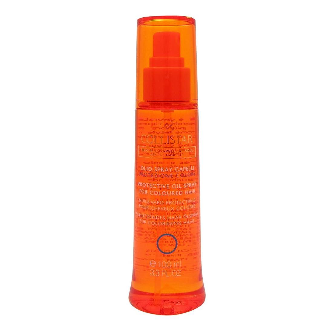 雑種上に築きますまでCollistar Hair Oil Spray Colour Protection 100ml [並行輸入品]
