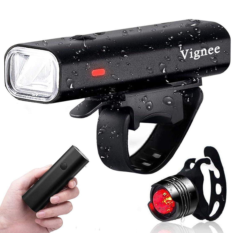 警戒あらゆる種類のプレゼンター自転車ライト LEDライト USBヘッドライト 充電式 大容量 【PSE規格品】高輝度4モード ロードバイク ライト ヘッドライト前灯 防水 防災 防振 フロント用【アップグレード版】