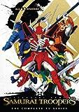 Samurai Troopers Complete TV Series English Subtitled