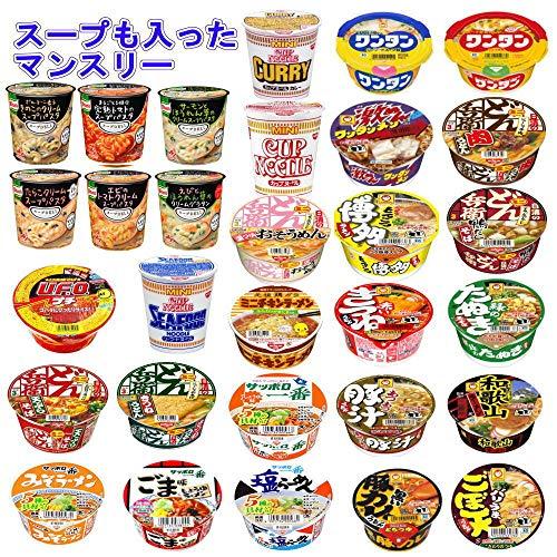 クノールスープパスタが新規参加、マルちゃん 日清 サッポロ一番 スープも入ったマンスリーセット 箱買い 30食