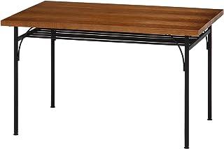 不二貿易(Fujiboeki) 食卓テーブル ブラウン 幅120×奥行80cm レアル 【2梱包】 10834