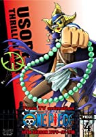 ONE PIECE ワンピース 10THシーズン スリラーバーク篇 PIECE.4 [DVD]