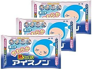 【まとめ買い】 熱スッキリアイスノン 3個セット