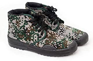 LUKEEXIN High-Help Woodland Digital Camouflage Training Shoes Blowing Bottom Wear-Resistant Anti-Slip Military Training Shoes Labor Insurance Shoes