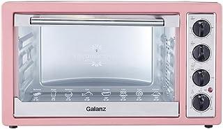 【国美自营】Galanz 格兰仕 K1R 上下管独立控温 内置照明 电烤箱 30L【大牌?#22270;??#20998;时?#35777;】