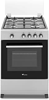 Veneto 50 X 50 cm 4 Gas Burners, Free standing Gas Cooker, Stainless Steel - C3X55G4VE.VN