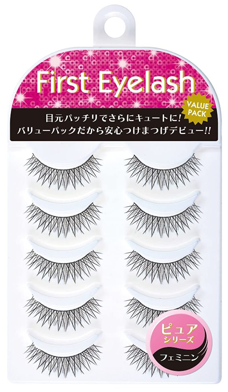 疾患パウダー装備するFirst Eyelashi  ピュアシリーズ フェミニン