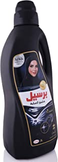 Persil Abaya Shampoo Black Wash Liquid - 2 Liter