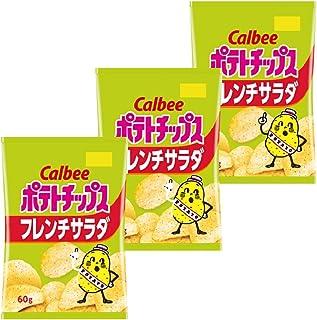 カルビー ポテトチップス フレンチサラダ 60g×3袋