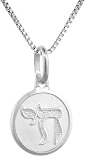 Dainty Sterling Silver Chai Medal Necklace 1/2 inch Round Italy 0.8mm Chain