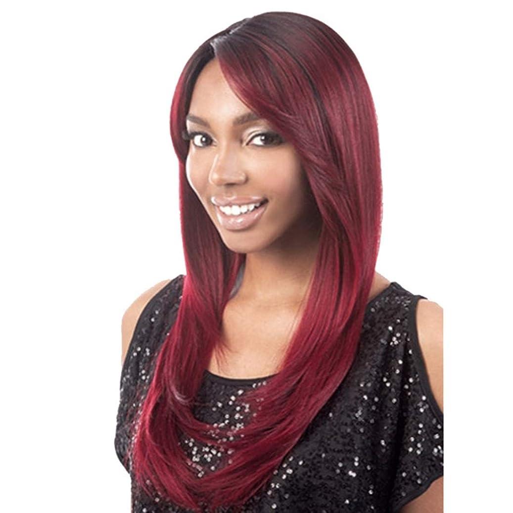 おっとリハーサルワックスSummerys 女性の半分手のための赤い側部分長い自然なストレート耐熱合成毛の交換かつら