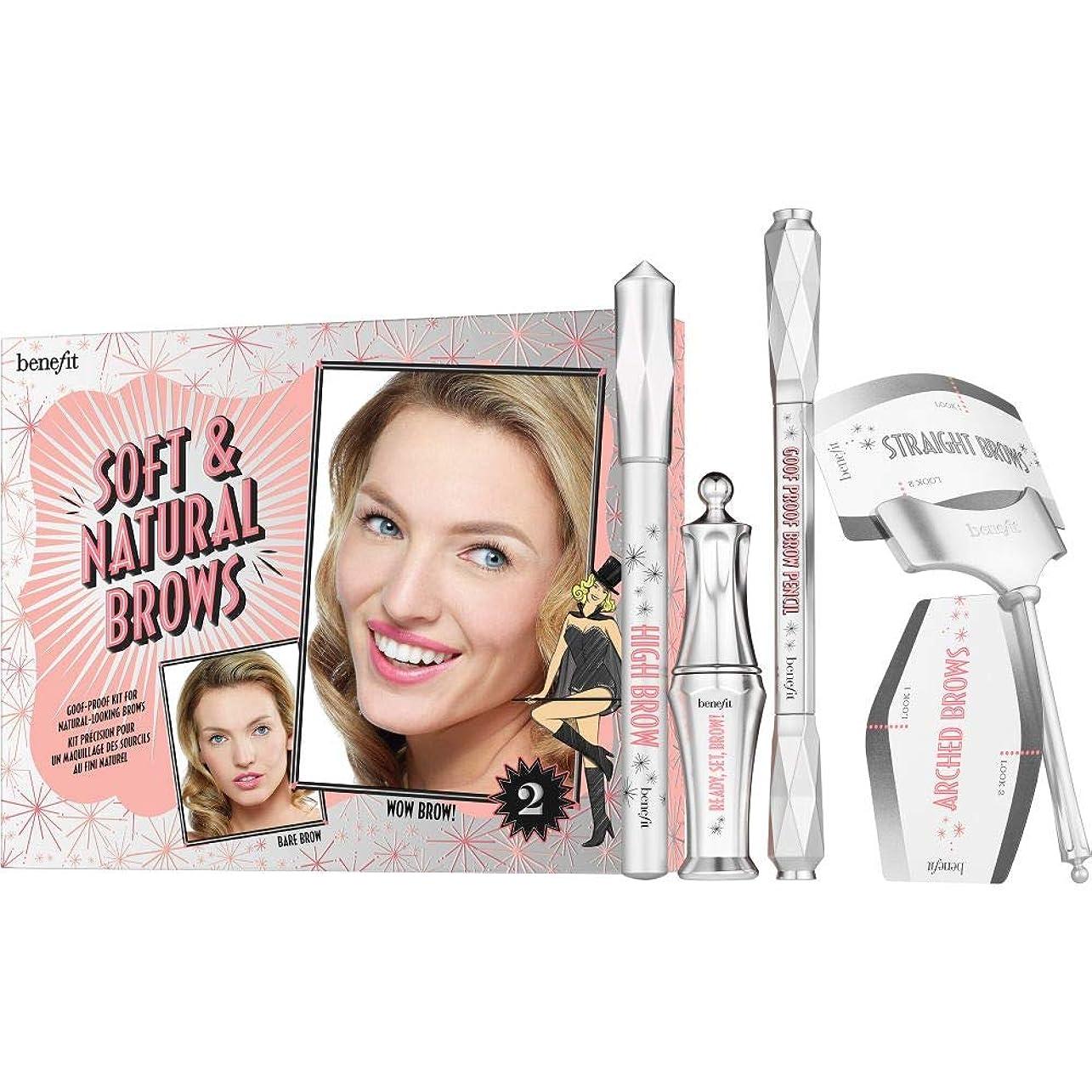 銀雑品ロードハウスBenefit Cosmetics Soft & Natural Brow Kit Color 02 Light - golden to dark blonde (warm) [並行輸入品]