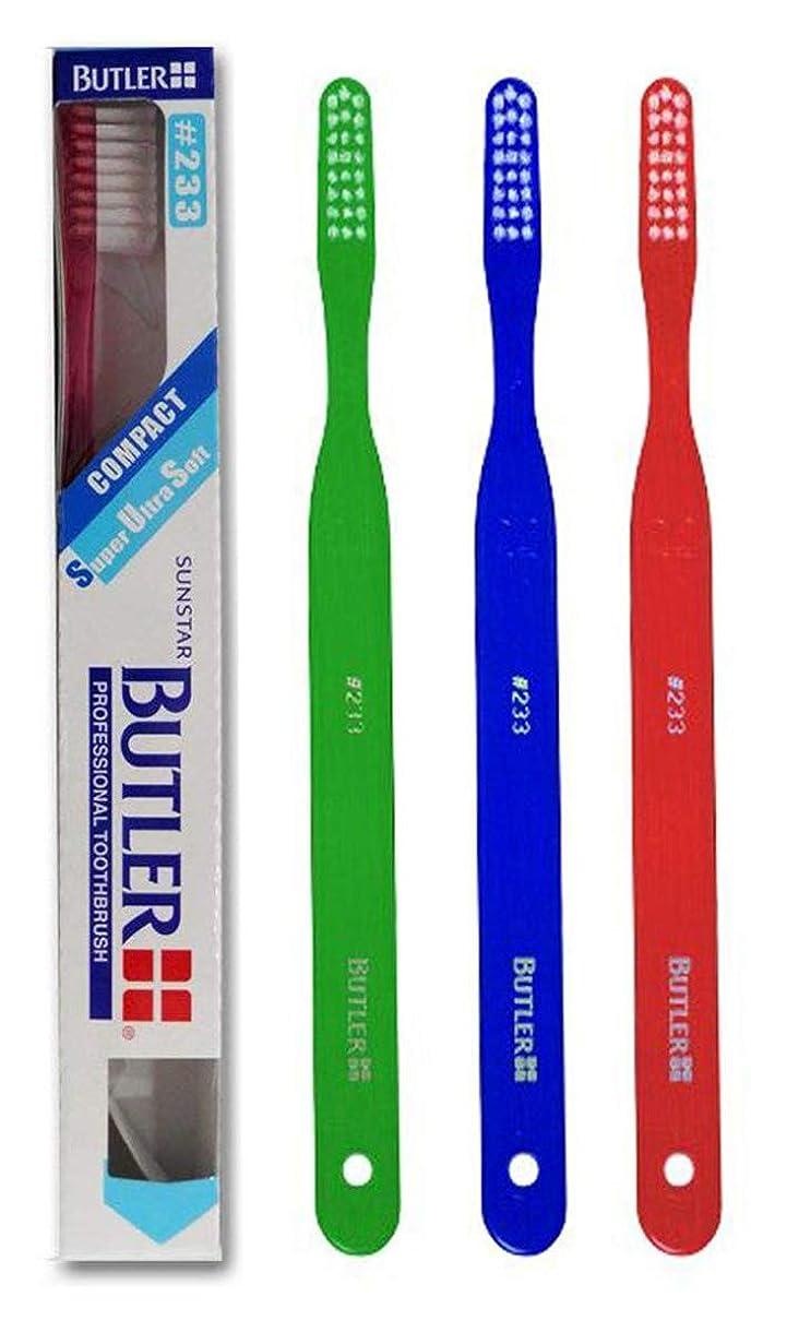 ファシズム電気技師非常にバトラー歯ブラシ #233 3本