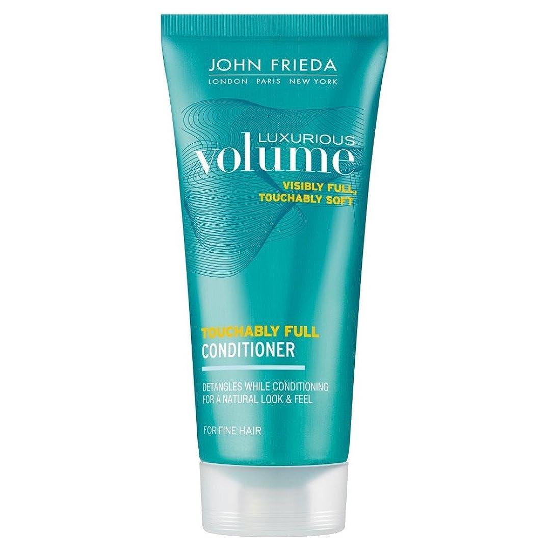 休日賛美歌歩道John Frieda Luxurious Volume Thickening Conditioner (50ml) ジョン?フリーダ豪華なボリューム増粘コンディショナー( 50ミリリットル) [並行輸入品]
