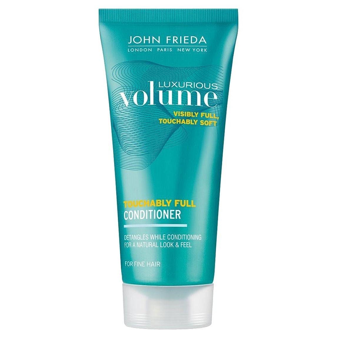 正義定常パイルJohn Frieda Luxurious Volume Thickening Conditioner (50ml) ジョン?フリーダ豪華なボリューム増粘コンディショナー( 50ミリリットル) [並行輸入品]