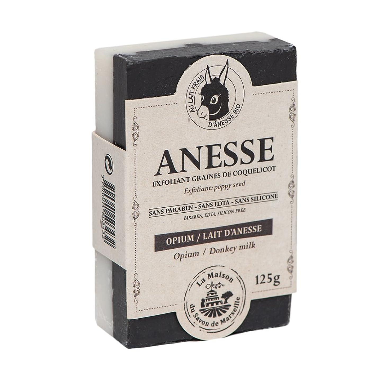 動脈エンティティ雇用者Savon de Marseille Soap Duo Opium/Donkey Milk Shea Butter 125g