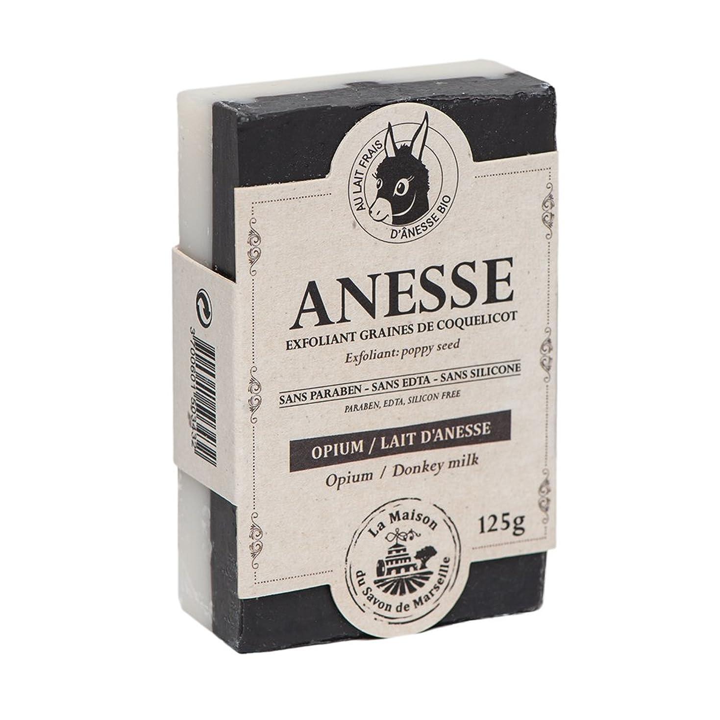 によると熟考する程度Savon de Marseille Soap Duo Opium/Donkey Milk Shea Butter 125g