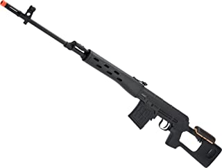 Evike A&K SVD Dragunov Realistic Cycling Action Airsoft Sniper Rifle (Color: Stealth Black)