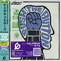 PUSH THE BUTTON (CCCD) by ケミカル・ブラザーズ (2005-01-13)
