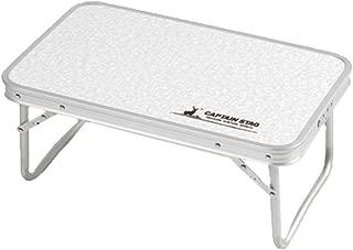 キャプテンスタッグ(CAPTAIN STAG) BBQ用 机 ラフォーレ アルミFDテーブル コンパクト 56×34cmUC-512