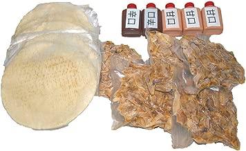 HALAL★スターケバブのビッグファミリーセット 冷凍ハラールチキンケバブ10食