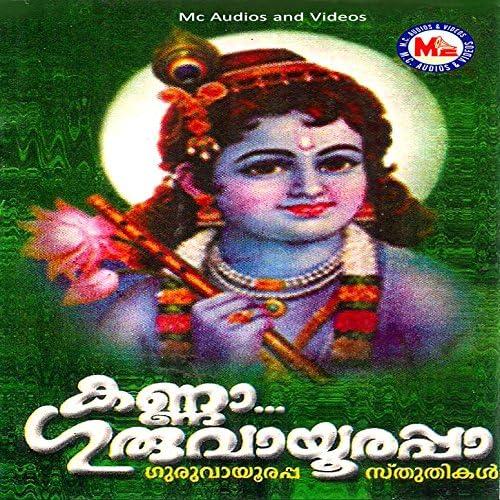Chengannur Sreekumar
