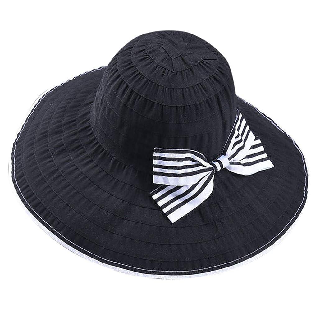 アレルギー性反射吸収剤帽子 サイズ調整 テープ ハット 黒 ニット帽 ビーチサンダル ターバン 夏 ベレー帽 レディース 女優帽 日よけ 熱中症予防 日焼け 折りたたみ 持ち運び つば広 自転車 飛ばない 夏 春 サイドリボン ROSE ROMAN