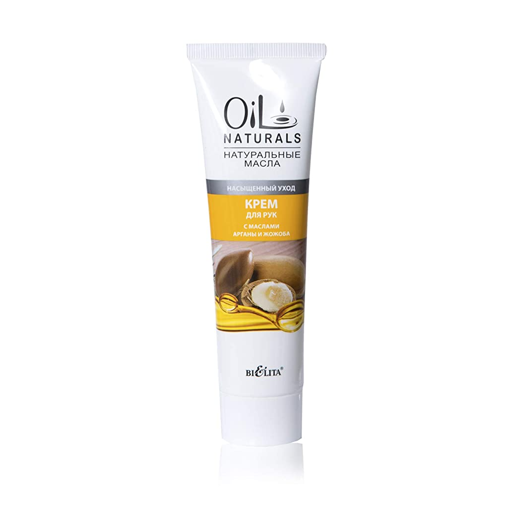 ペンス地獄フラスコBielita & Vitex Oil Naturals Line | Saturate Care Hand Cream, 100 ml | Argan Oil, Silk Proteins, Jojoba Oil, Vitamins