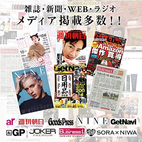 メイコー化粧品『フィトグラムフェイシャルフォーム』
