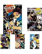 鬼滅の刃 コミック 全23巻セット