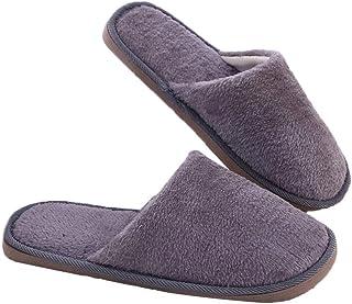 Monbedos 1 paire de pantoufles en coton antidérapant pantoufles chaudes automne-hiver pantoufles en peluche pantoufles en ...
